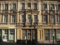 顿河畔罗斯托夫市, Moskovskaya st, 房屋 72. 公寓楼