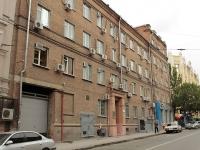 Rostov-on-Don, Moskovskaya st, house 73. office building