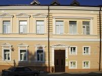 Rostov-on-Don, Moskovskaya st, house 74. multi-purpose building