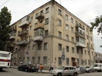 Rostov-on-Don, Moskovskaya st, house 76. Apartment house