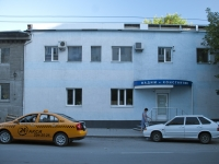 Rostov-on-Don, Moskovskaya st, house 78. Apartment house with a store on the ground-floor