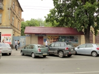 Rostov-on-Don, Moskovskaya st, house 82. store