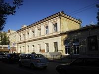 Ростов-на-Дону, Московская ул, дом 84