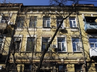 Rostov-on-Don, Stanislavsky st, house 15. Apartment house