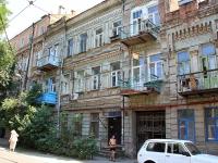 Ростов-на-Дону, Станиславского ул, дом 16