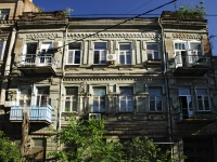 Rostov-on-Don, Stanislavsky st, house 16. Apartment house