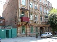 Rostov-on-Don, Stanislavsky st, house 18. Apartment house