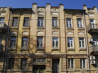 Rostov-on-Don, Stanislavsky st, house 21. Apartment house