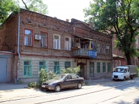 Rostov-on-Don, Stanislavsky st, house 22. Apartment house