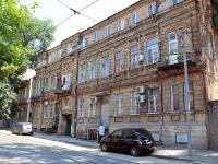 顿河畔罗斯托夫市, Stanislavsky st, 房屋 24. 公寓楼