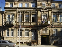 Rostov-on-Don, Stanislavsky st, house 24. Apartment house