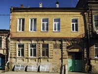Rostov-on-Don, Stanislavsky st, house 26. Apartment house