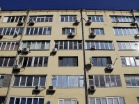 Rostov-on-Don, Stanislavsky st, house 32. Apartment house