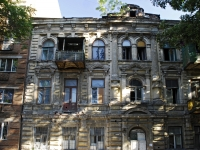 Rostov-on-Don, Stanislavsky st, house 36. Apartment house