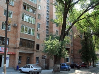 Rostov-on-Don, Stanislavsky st, house 42. Apartment house