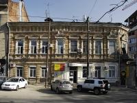 Rostov-on-Don, Stanislavsky st, house 48. multi-purpose building
