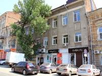 Ростов-на-Дону, улица Станиславского, дом 50. многофункциональное здание