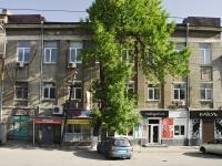 Rostov-on-Don, Stanislavsky st, house 50. multi-purpose building