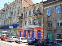 Rostov-on-Don, Stanislavsky st, house 52. Apartment house