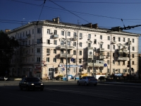 Rostov-on-Don, Stanislavsky st, house 54. Apartment house