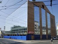 Rostov-on-Don, Stanislavsky st, house 55. office building