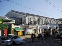 顿河畔罗斯托夫市, 市场 ЦЕНТРАЛЬНЫЙ, Stanislavsky st, 房屋 56