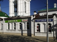 Rostov-on-Don, Stanislavsky st, house 58А. store