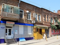 Rostov-on-Don, Stanislavsky st, house 65. Apartment house