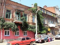 Rostov-on-Don, Stanislavsky st, house 67. Apartment house