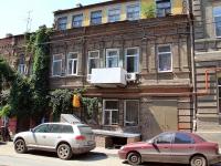 Rostov-on-Don, Stanislavsky st, house 69. Apartment house