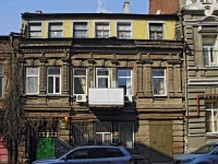 Rostov-on-Don, Stanislavsky st, house 69. Apartment house