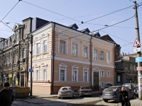 Rostov-on-Don, Stanislavsky st, house 71. office building