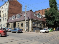 Rostov-on-Don, Stanislavsky st, house 73А