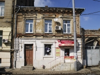 Rostov-on-Don, Stanislavsky st, house 77. Apartment house