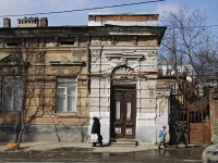 Rostov-on-Don, Stanislavsky st, house 79. Apartment house