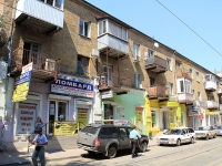 Rostov-on-Don, Stanislavsky st, house 81. Apartment house