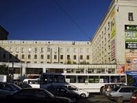 Rostov-on-Don, Stanislavsky st, house 85. multi-purpose building