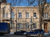 Rostov-on-Don, health center Центр по профилактике и борьбе со СПИДом и инфекционными заболеваниями Ростовской области, Stanislavsky st, house 91