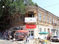 Rostov-on-Don, Stanislavsky st, house 92. Apartment house