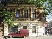 Ростов-на-Дону, улица Станиславского, дом 92. многоквартирный дом