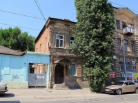 Rostov-on-Don, Stanislavsky st, house 95. Apartment house