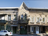 Rostov-on-Don, Stanislavsky st, house 96. Apartment house