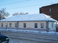 Rostov-on-Don, Stanislavsky st, house 97. Apartment house