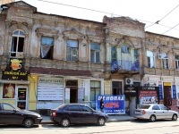 Rostov-on-Don, Stanislavsky st, house 98. Apartment house
