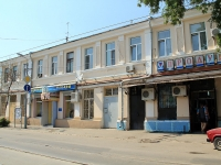 Rostov-on-Don, Stanislavsky st, house 99. Apartment house