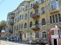 Rostov-on-Don, Stanislavsky st, house 100. Apartment house
