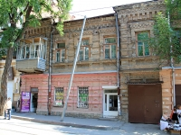 Rostov-on-Don, Stanislavsky st, house 102. Apartment house