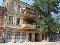 Rostov-on-Don, Stanislavsky st, house 103. Apartment house