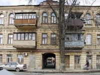 Ростов-на-Дону, улица Станиславского, дом 103. многоквартирный дом