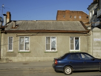 Rostov-on-Don, Stanislavsky st, house 104. Apartment house